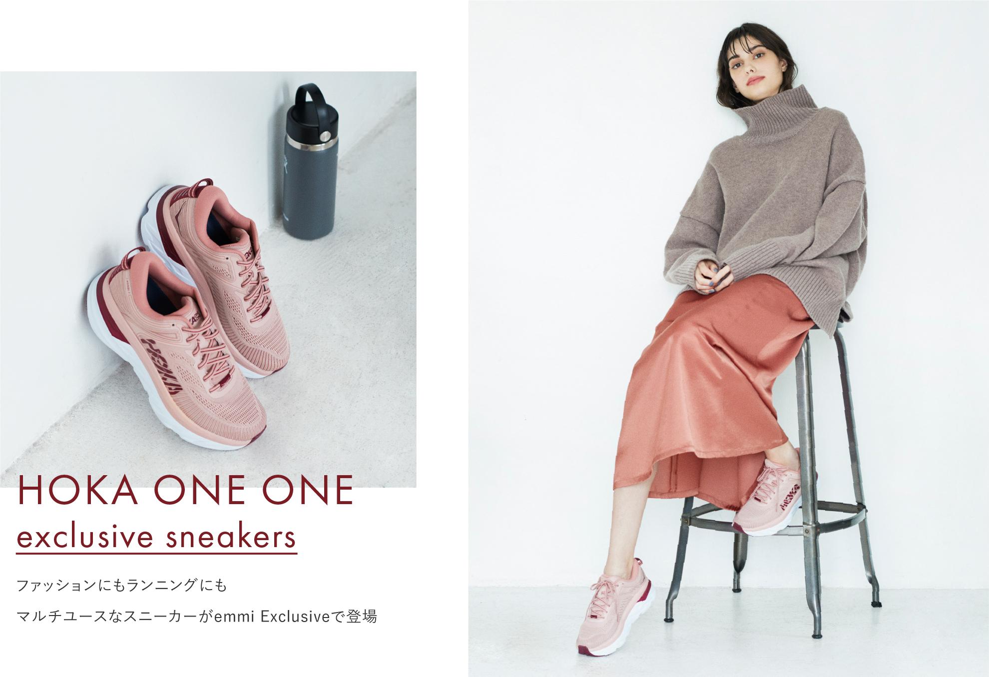 HOKA ONE ONE exclusive sneakers ファッションにもランニングにも マルチユースなスニーカーがemmi Exclusiveで登場