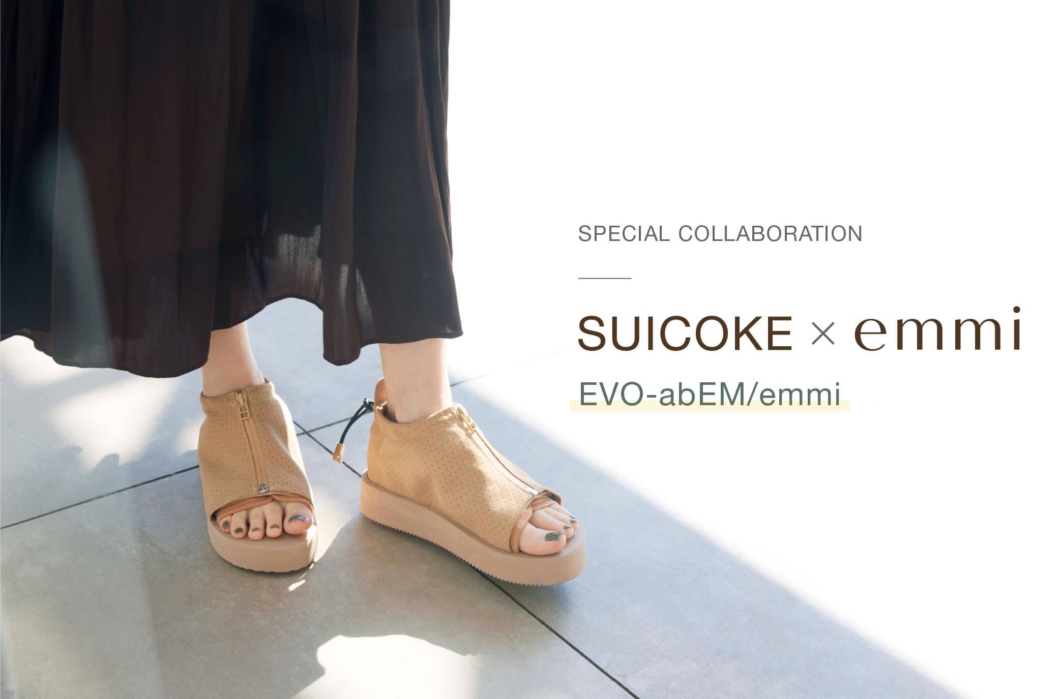 SPECIAL COLLABORATION SUICOKE × emmi EVO-abEM/emmi