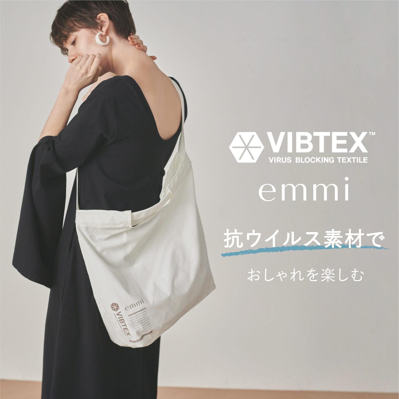 VIBTEX VIRUS BLOCKING TEXTILE