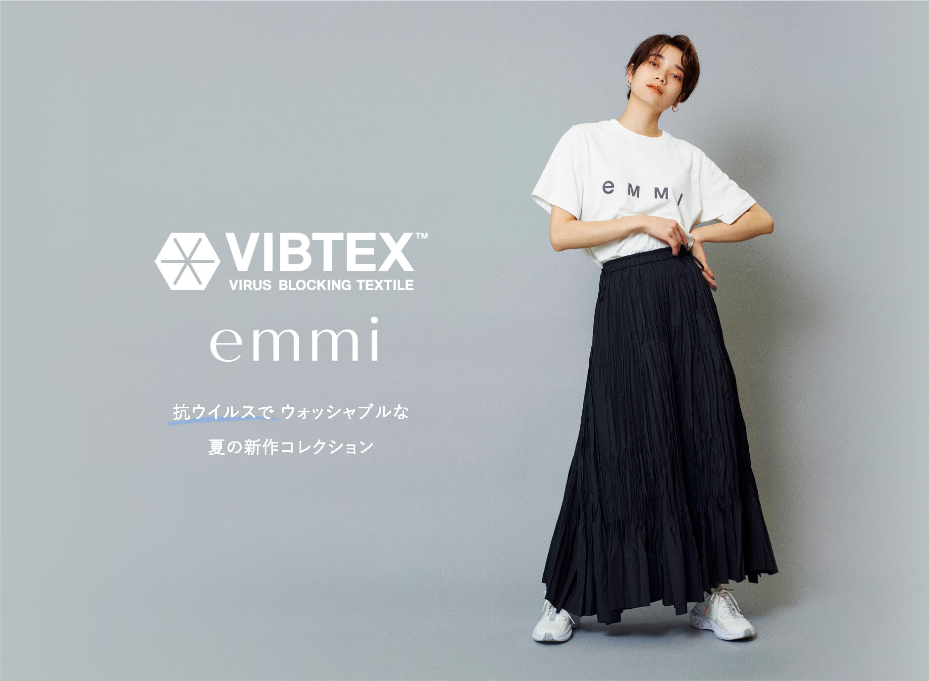 VIBTEX emmi VIRUS BLOCKING TEXTILE