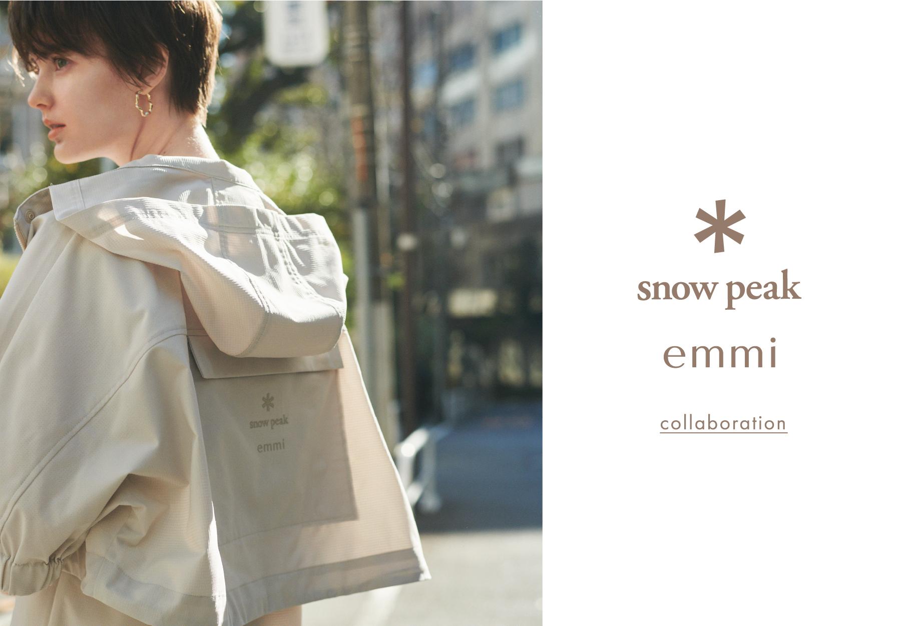 snow peak emmi collaboration