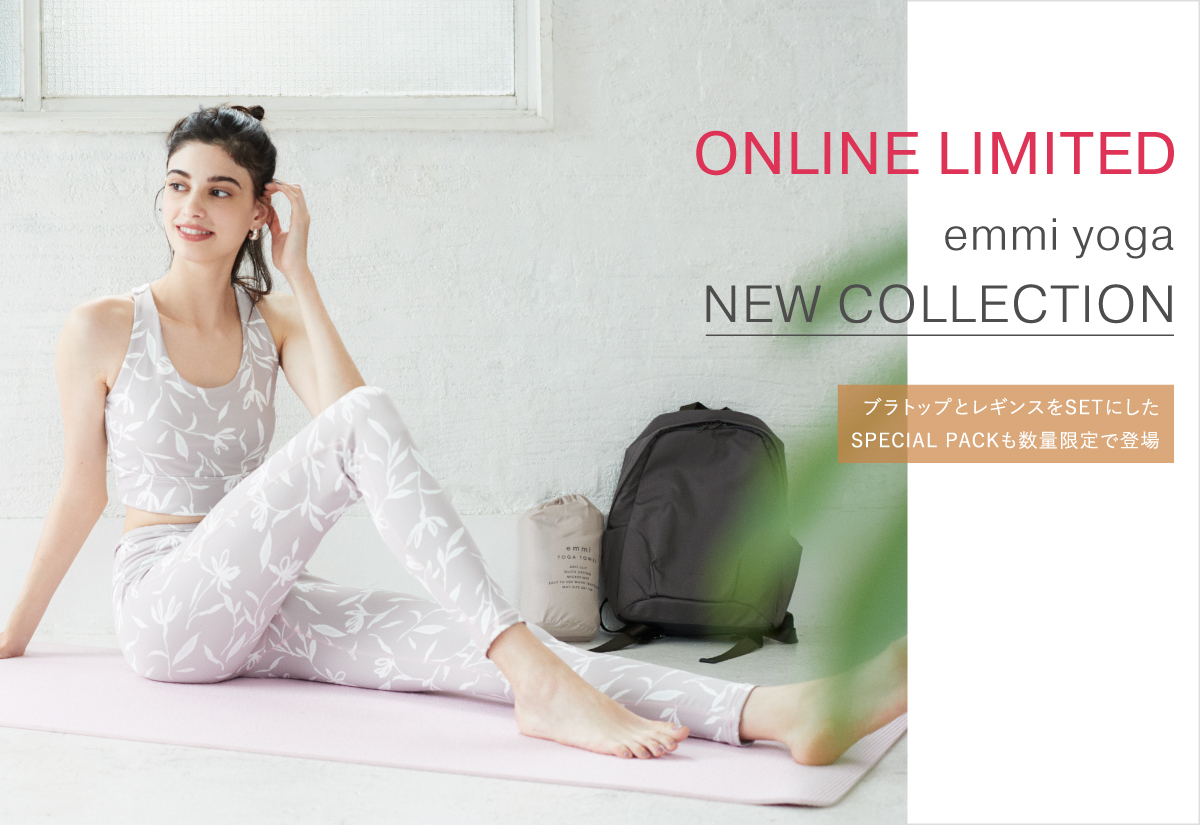 ONLINE LIMITED emmi yoga NEW COLLECTION