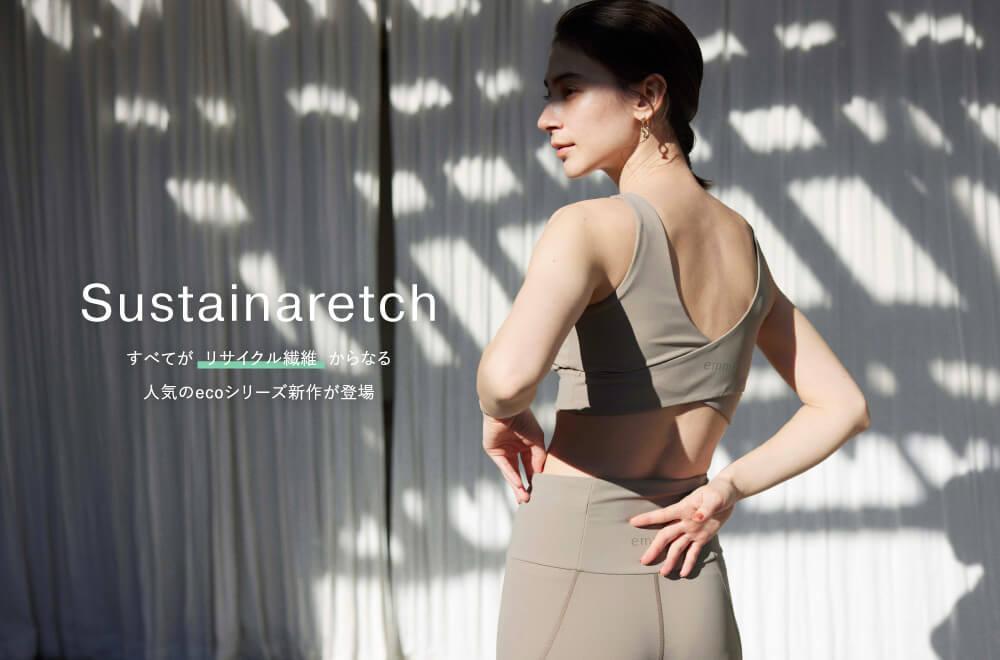 Sustainaretch すべてがリサイクル繊維からなる人気のecoシリーズ新作が登場